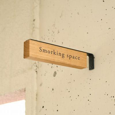 サインデザインが空間を引き締める