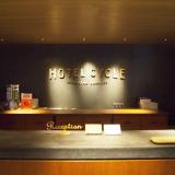 【建築探訪記】HOTEL CYCLE