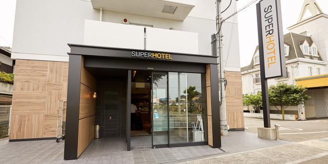 スーパーホテル新居浜/改装工事[外構]